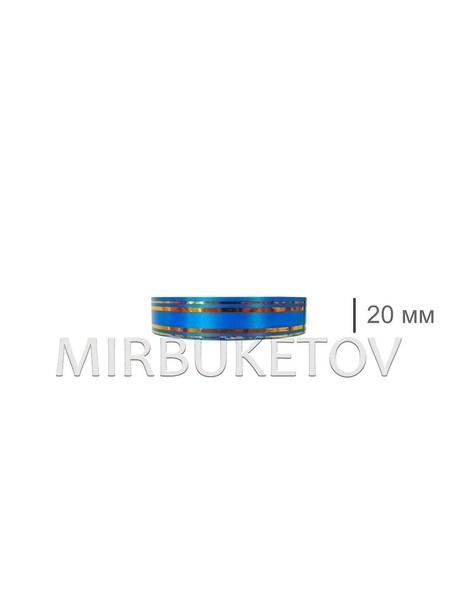 Лента для оформления голубая ширина 20 мм S041