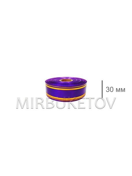 Лента для оформления сиреневая ширина 30 мм S042