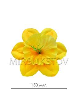 Нарцисс шелковый, диаметр 150 мм, лимонный A118