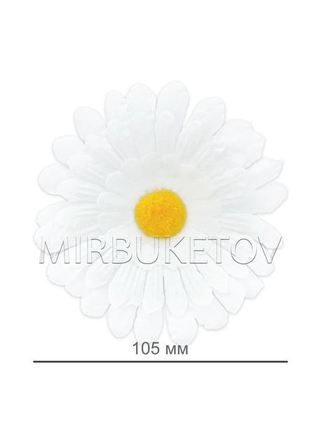 Ромашка белая шелковаядиаметр 105 мм, K110