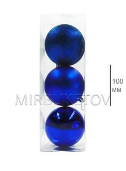 Колба 3 шара 100мм синий Amix