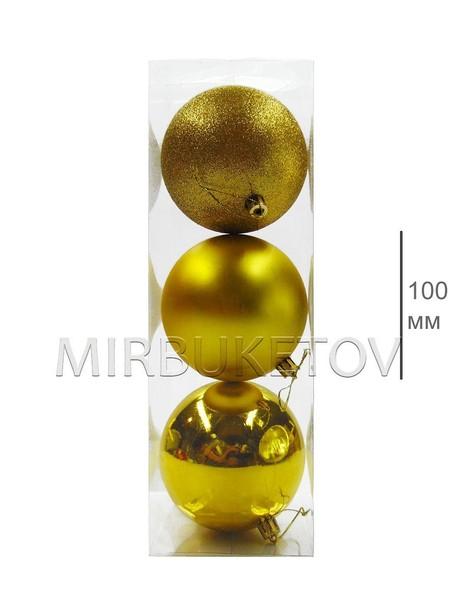 Колба 3 шара 100мм золото Amix