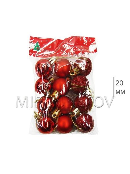 Кулек 12 шаров красные, диаметр 20 мм