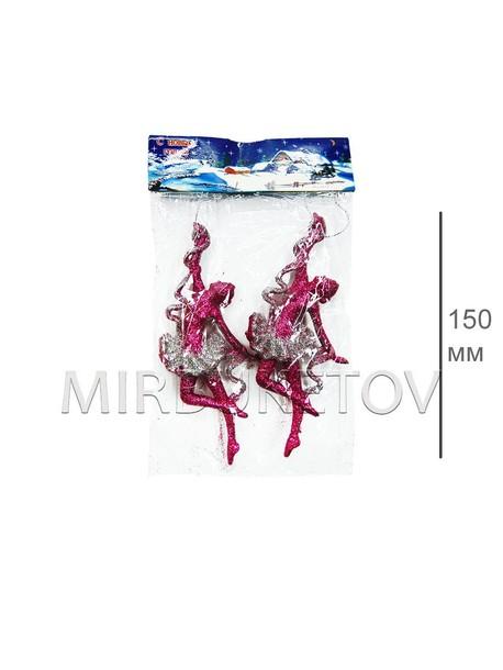 Балерина 2 шт 150 мм