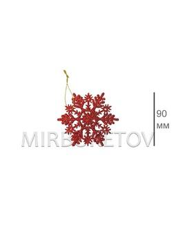 Снежинка красная и белая 90 мм