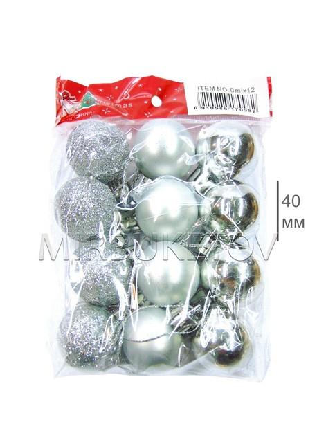 Кулек 12 шаров, диаметр 40 мм, серебро