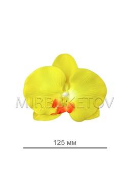 Орхидея бабочка шелковая, 125 мм, 099H