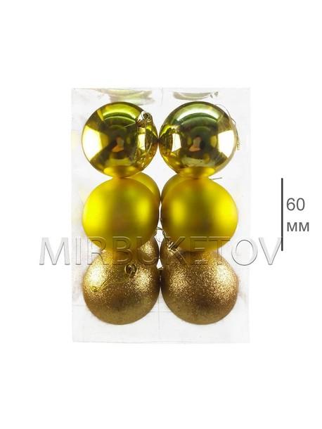 Колба 12 новогодних шаров, 60 мм