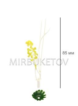 Тычинка кукурузка желтая большая T011