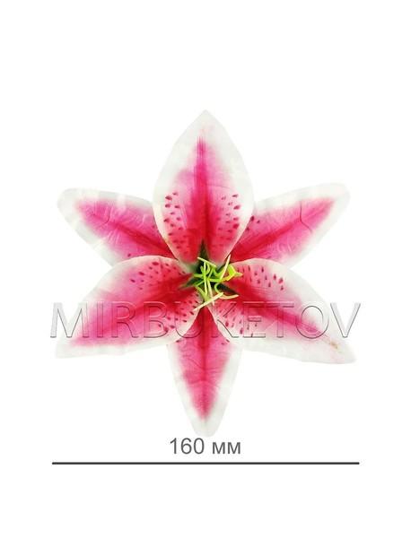 Искусственные цветы Лилия, атлас, 160 мм