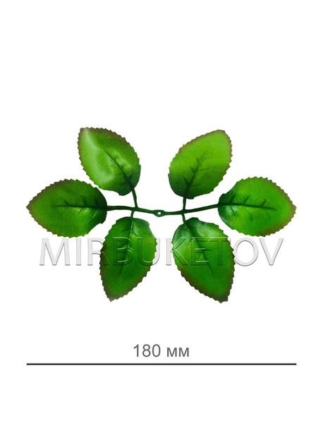 Лист под розу 180 мм L013