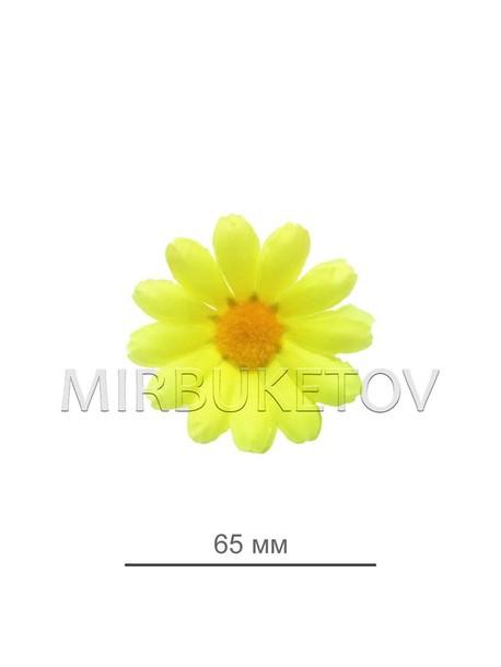 Ромашка лимонная 65 мм