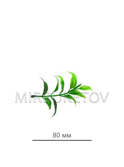 Добавка 8 листочков одиночная B120