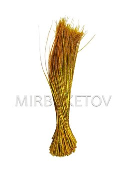 Добавка травка золотистая блестящая B125