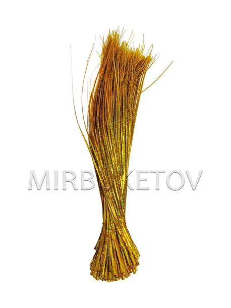 Добавка травка золотистая блестящая, 300 мм