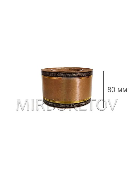 Лента для букетов и венков с черной каймой и золотыми полосами, 60 мм, 50 ярд