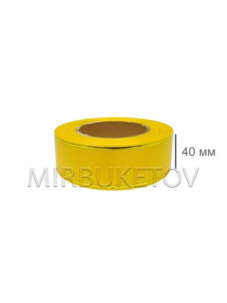 Лента лимонная для оформления венков и букетов, 2 золотые полосы, ширина 40 мм