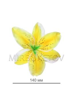 Лилия шелковая, 140 мм