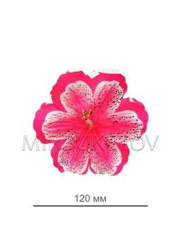 Пресс цветок Лилия, атлас, 120 мм, E10