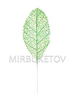 Лист ореха пластмассовый, 390 мм, L201