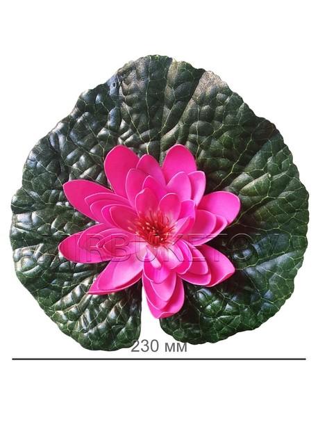 Водяная Лилия, латекс, 230/130 мм