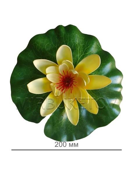 Водяная Лилия, латекс, 200/130 мм, Latex006