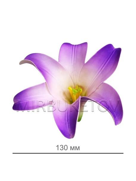 Лилия латексная, 140 мм, Latex003
