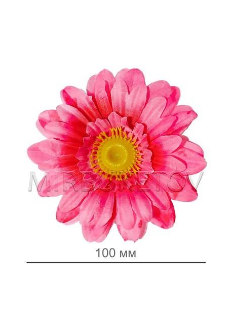 Искусственные цветы Гербера, шелк, 100 мм