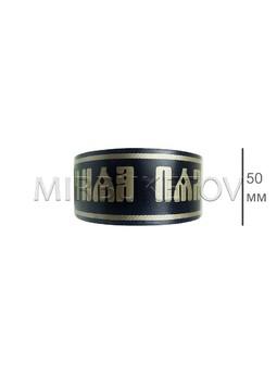"Лента для венков ""Вечная память"", 50 мм, 100 ярд, S011-50"