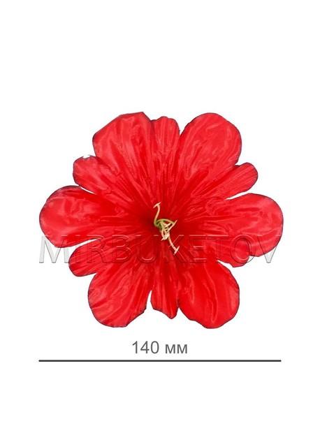 Искусственные Пресс цветы с тычинкой Мальва, атлас, 140 мм