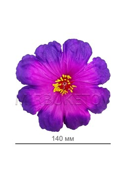 Пресс-цветок с тычинкой-сыпучкой Мальва, 140 мм, A107