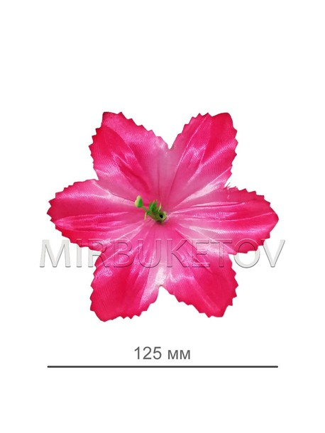 Искусственные Пресс цветы с тычинкой Гибискус резной, 125 мм