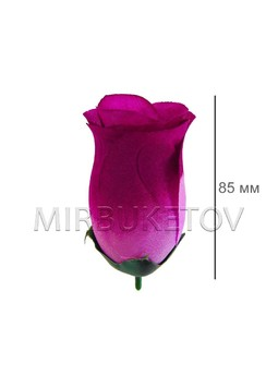 Искусственный бутон шелковой Розы, 85 мм, Распродажа