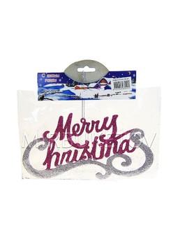 """Новогоднее украшение """"Merry Christmas"""", 110x205 мм, 110"""