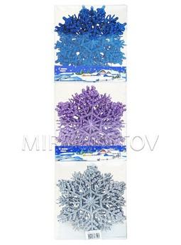 """Новогоднее украшение """"Снежинка"""", 150 мм, 116ABC"""