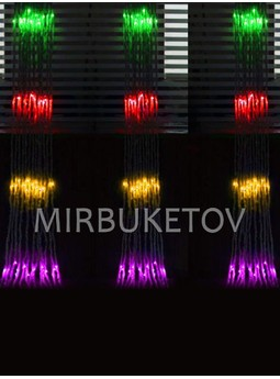 Гирлянда-водопад LED разноцветная, 560 ламп, 3x2 м