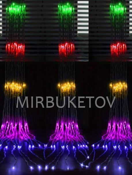 Гирлянда водопад LED разноцветная, 560 ламп, 3x3 м