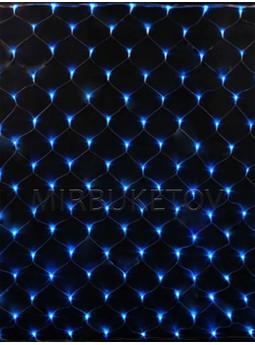 Гирлянда-сетка LED синяя, 120 ламп, 1.5x1.2 м, GL120BL1512-T