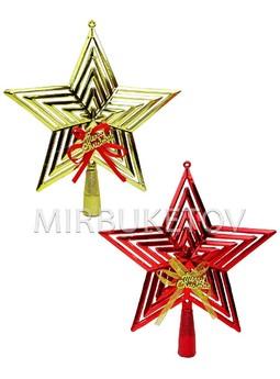 """Верхушка на елку """"Звезда Merry Christmas"""", 235 мм"""