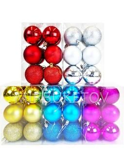 """Елочные шары 12 шт в колбе """"Новогоднее трио"""", микс, 60 мм, CAS35"""