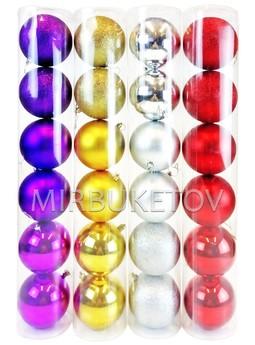 """Елочные шары 6 шт в колбе """"Новогоднее трио"""", микс, 100 мм, AAS31"""