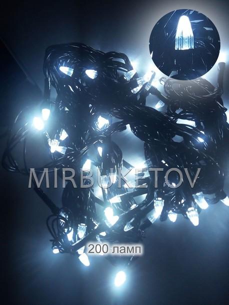 Гирлянда LED холодный белый, 200 ламп свеча, черный шнур