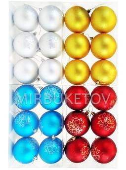 """Елочные шары 6 шт в колбе """"Бабочки"""", матовые, 80 мм, BAS14"""