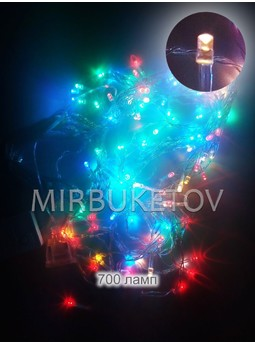 Гирлянда LED разноцветная, 700 ламп, прозрачный провод, LED700ML-T