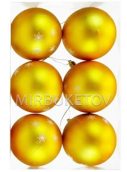 Елочные шары 6 шт в колбе
