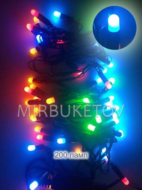 "Гирлянда LED разноцветная, 200 ламп ""рис"", черный шнур"