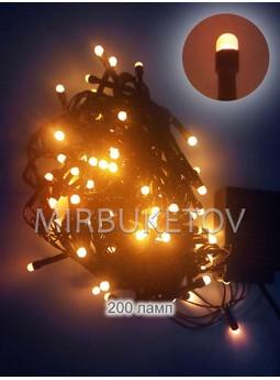 """Гирлянда LED желтая, 200 ламп """"рис"""", черный шнур, LED200YL-BR"""