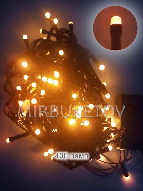 """Гирлянда LED желтая, 400 ламп """"рис"""", черный шнур, LED400YL-BR"""