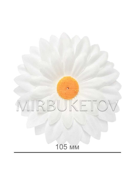 Ромашка белая с пластиковой сердцевиной, шелк, 105 мм, K111