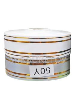 Лента для оформления букетов 4 золотые полосы, 30 мм, 50 ярд, S1608-30